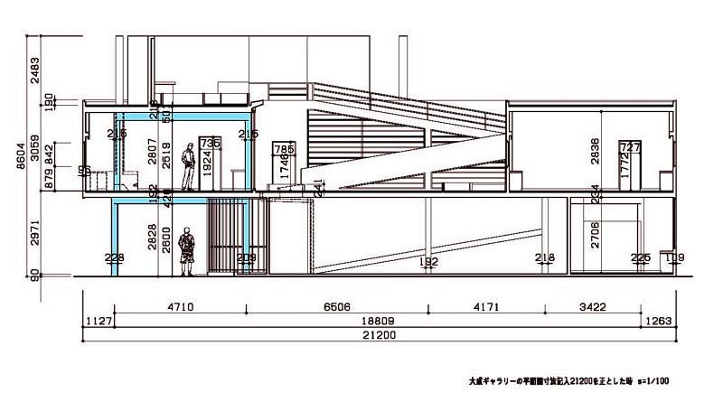 view original image  Villa Savoye 2nd Floor Plan